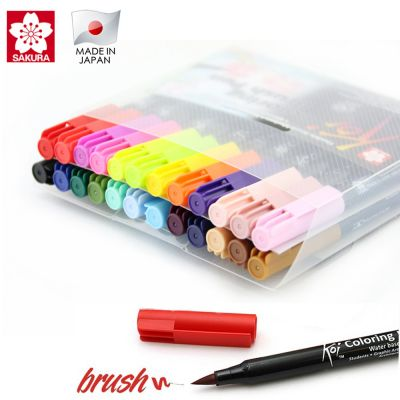 Koi Coloring Brush Estuche x24