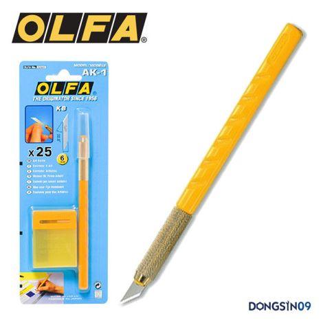 Cuter Olfa AK-1